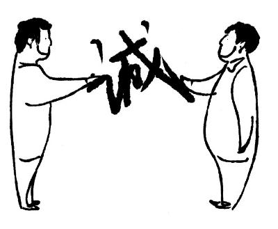 六五年【原创】诗配画《自勉》 - 六五年 - 根据地