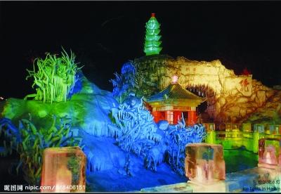 塔舍利塔公园冰雕