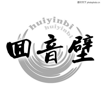 科比logo简笔画