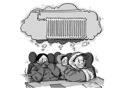 卡通绘画立体窗户北京